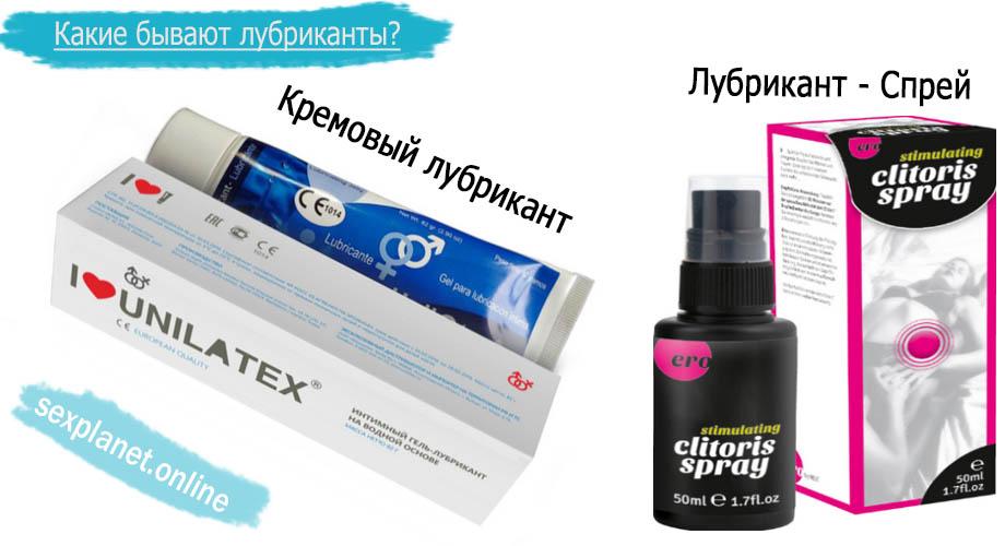 sex-vids-nitro-spray-clitoris-slut